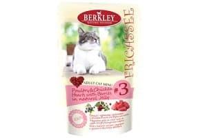 Корм для кошек Berkley: обзор, отзывы и цены