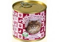 Корм для кошек Ем без проблем