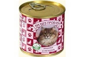 Корм для кошек Ем без проблем: обзор, отзывы и цены