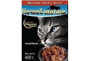 Корм для кошек Ночной охотник: обзор, отзывы и цены